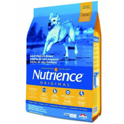 Nutrience Raza Mediana 11,5kg